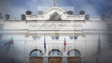 Бюджетите на НОИ и НЗОК на второ четене в парламента