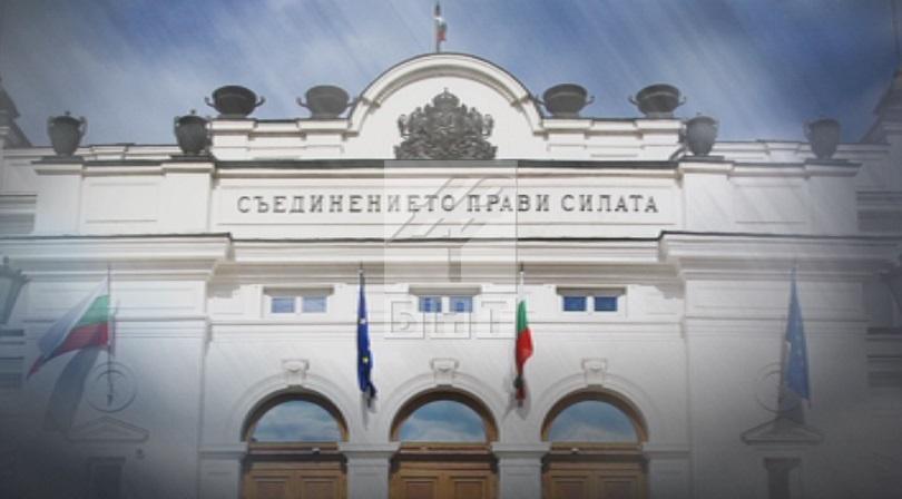 Народното събрание прие декларация във връзка с разширяването на ЕС