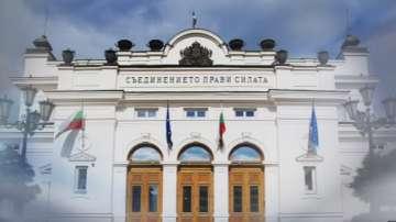 Окончателно: Парламентът прие промените в Изборния кодекс