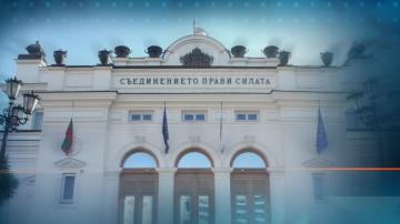 Парламентът ще заседава извънредно на 6 ноември