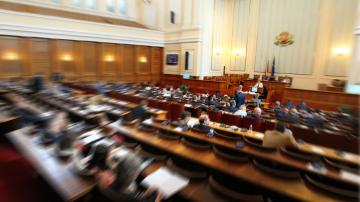 Депутатите от икономическата комисия подкрепиха ветото на президента