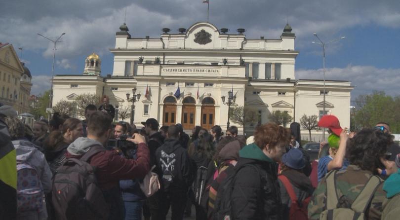 Младежи се събраха пред Народното събрание и поискаха декриминализация на