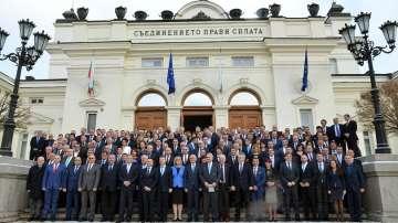 43-тото Народно събрание вече е в историята