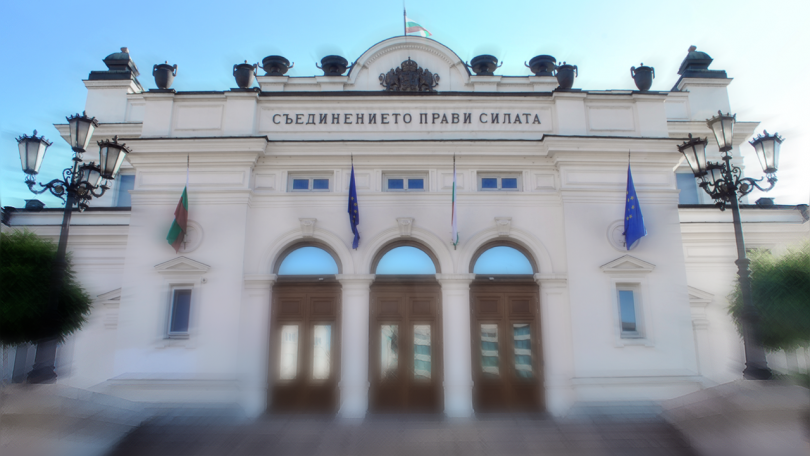 Новата парламентарна сесия започна с остър тон в пленарната зала.