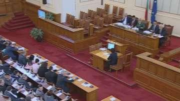 Парламентът прие промени в постоянни комисии