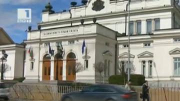 ГЕРБ и реформаторите обсъдиха на среща анекса към коалиционното споразумение