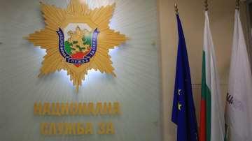 Шефът на НСО: Необходимо е да се започне дебат за промени в закона