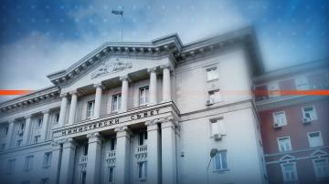 МС за доклада на Еврокомисията: България ще продължи с реформите