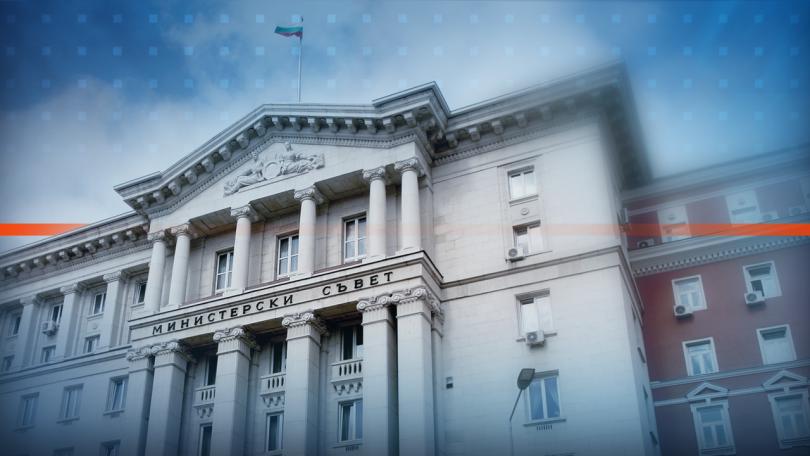 Премахват таксите за обучение на студентите от българската диаспора в 6 страни