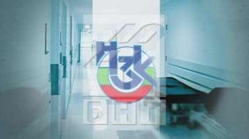 НАП временно не издава документи за здравния ни статус