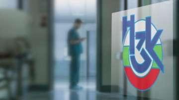Здравният министър e поискал оставката на шефа на Здравната кaса проф. Плочев