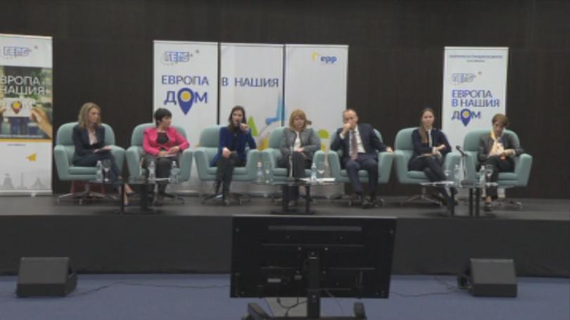 Предизвикателствата пред сферата на образованието обсъждат на форум в НДК