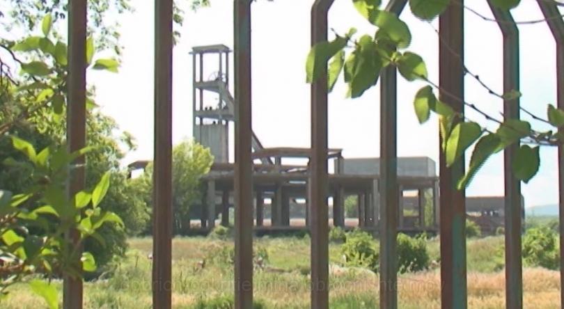 Повдигнаха обвинение на управителя на мина Оброчище