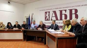 АБВ и още 6 партии ще се явят на евроизборите като Коалиция за България