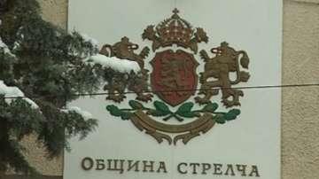Бившият кмет на Стрелча в ареста заради обвинение в изнасилване на младо момиче