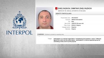 Димитър Желязков - Митьо Очите беше върнат в България с полет от Истанбул