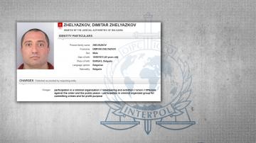 Димитър Желязков - Митьо Очите е бил задържан в Истанбул