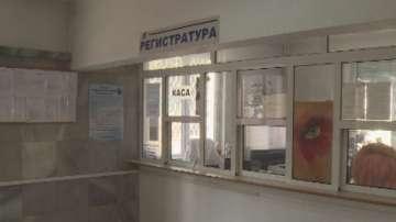 Масови оставки в Очната болница във Варна - какви са исканията на лекарите?