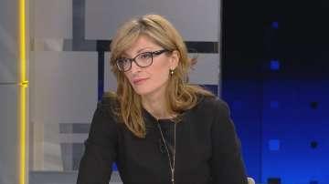 Екатерина Захариева за конфликта Русия-Украйна: Призивът е за успокояване