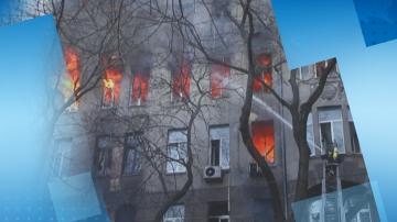 Продължава издирването на оцелели след пожара в колежа по икономика в Одеса