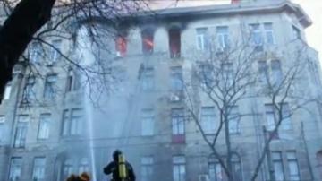 Днес в Украйна е ден на национален траур