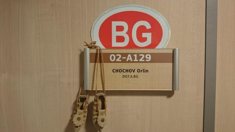 снимка 1 Отвъд границите: Орлин Чочов и страстта към езиците и книгите