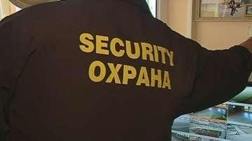 Трябва ли частни охранителни фирми да пазят обществения ред?