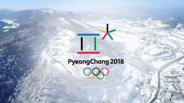 Пьонгчанг - градът-домакин на Зимните олимпийски игри