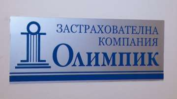 Съдът в Кипър гледа делото за ликвидацията на дружество Олимпик