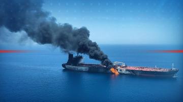 Атаките срещу танкери в Оманския залив породиха напрежение между САЩ и Иран