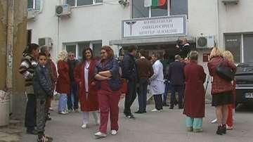 Напрежение в онкоцентъра в Пловдив