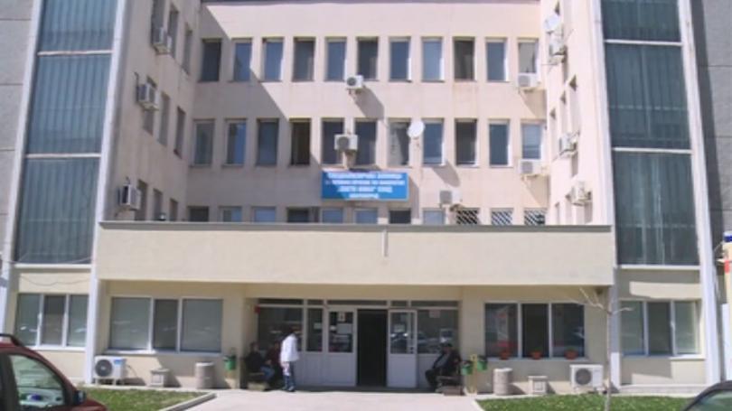 Снимка: Закриват лабораторията към онкологичната болница в Благоевград заради дългове