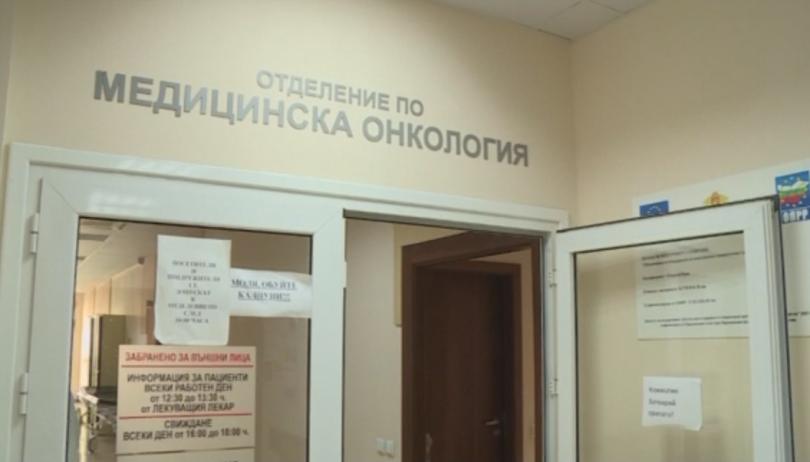 Близките на пациентите на двамата русенски лекари, които бяха освободени