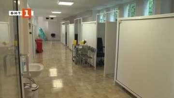 Над 1 млн. инвестирани за енергийна ефективност в онкологичната болница в София