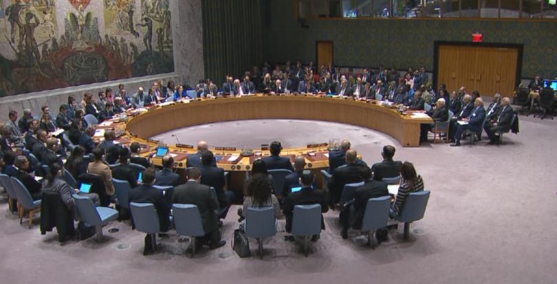Съветът за сигурност на ООН обсъжда предложената от Тръмп сделка на века