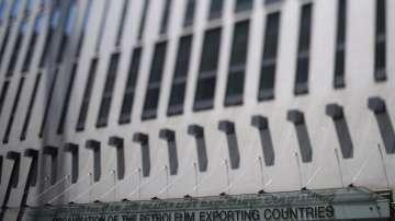 Еквадор напуска ОПЕК