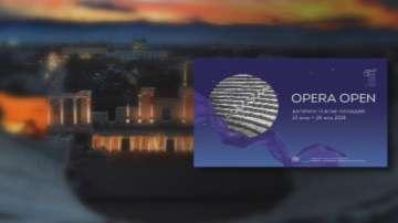 Започва фестивалът OPERA OPEN