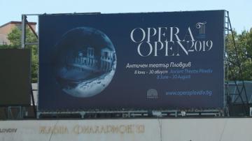 Фондация с писмо до ЕС заради липсата на сграда на Пловдивската опера