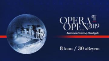Откриват фестивала Opera Open в Античния театър в Пловдив