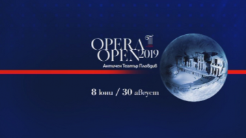 Лебедово езеро с премиера на сцената на Античния театър в Пловдив