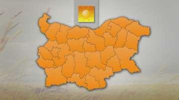 Отново оранжев код за опасно горещо време в цялата страна