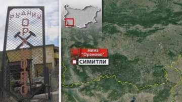 Няма опасност за живота на пострадалите в мина Ораново