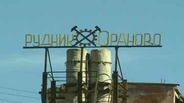"""Инцидентът със загинал миньор в """"Ораново"""" се разследва от Инспекцията по труда"""