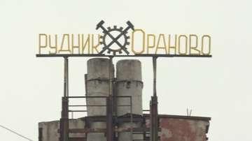 Прокуратурата започна разследване по случая с починалия миньор в Ораново