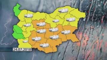 Код оранжево: Предупреждение за опасно време в почти цялата страна