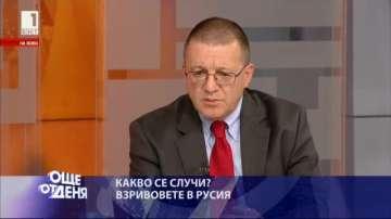 Бойко Ноев: Взривът в Санкт Петербург е заради вътрешен проблем