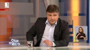 Избори 2017:Костадин Марков, Реформаторски блок - Глас народен