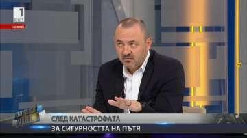Владимир Тодоров: Видеорегистраторите щяха да ни кажат фактите за катастрофата