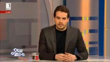 Антони Тренчев, РБ: Искаме оставката на министъра на образованието