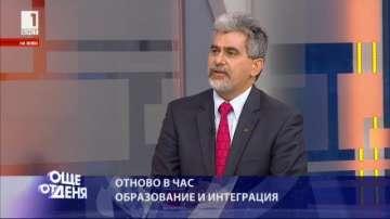 Милен Михов призова за наказание срещу ученика, който преби учител